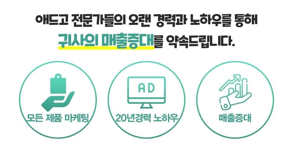 디지털광고대행사광고대행사