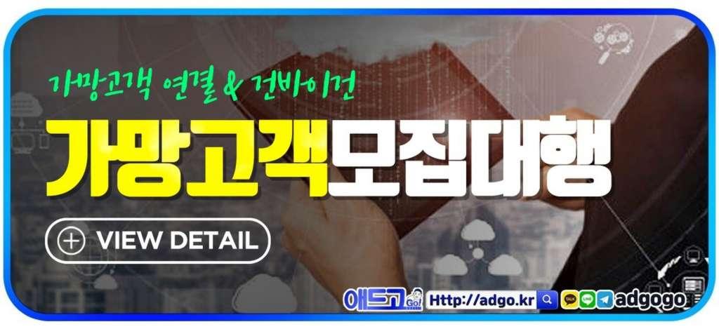 디지털광고대행사백링크