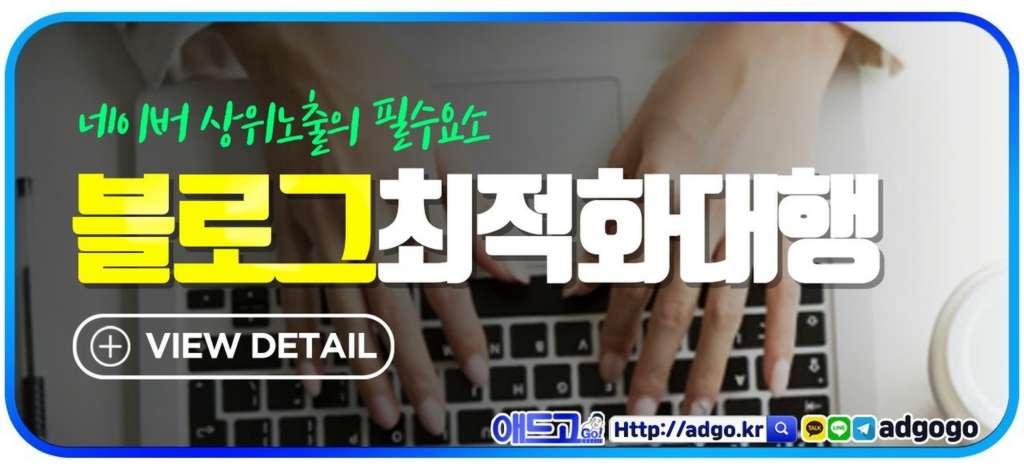 디지털광고대행사어플제작